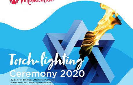 Yom haAtzmaut Torch Lighting Ceremony Guide