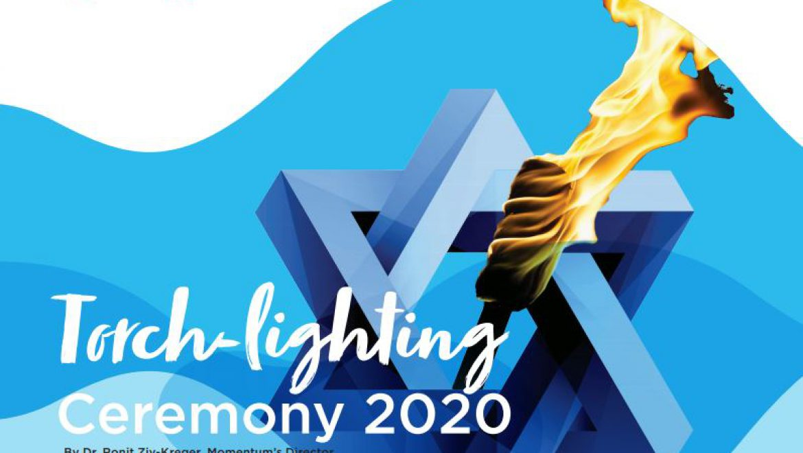 Yom haAtzmaut Torch Lighting Ceremony Guide