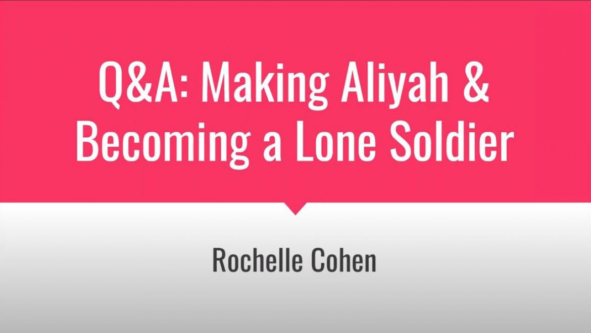 Rochelle Cohen – Q and A: Aliyah and Becoming a Lone Soldier