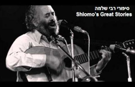 Shlomo Carlebach: The Shabbat Candles Story