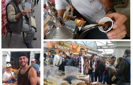 I LOVE BASH סיור טעימות בשוק העירוני – החברה הישראלית