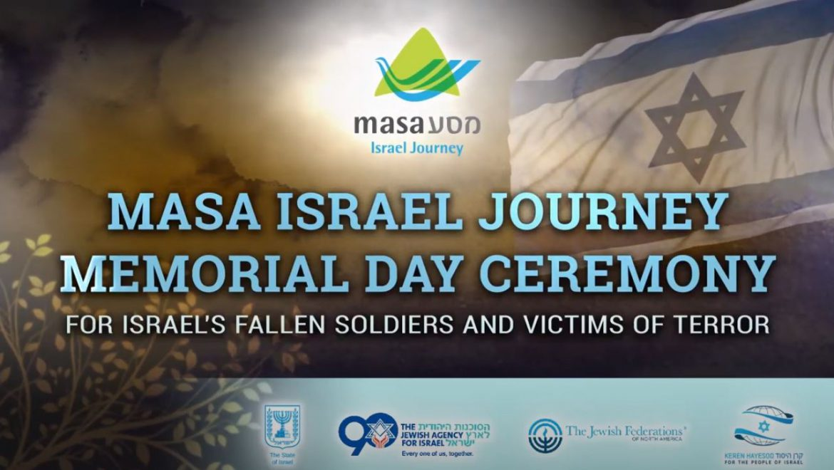 Masa Israel Journey Yom HaZikaron Virtual Ceremony 2020