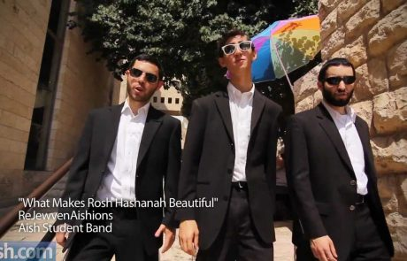 What Makes Rosh Hashanah Beautiful