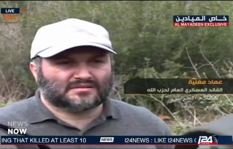 Footage of Hezbollah Abduction of IDF Soldiers