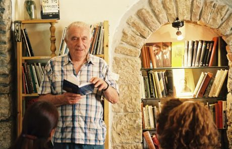 Windmill of Yemin Moshe: A Poem by Yehuda Amichai