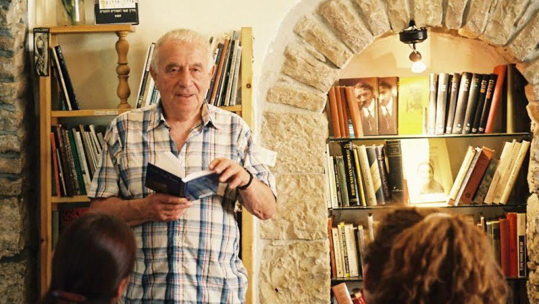 Windmill of Yemin Moshe: A Poem by Yehuda Amichai