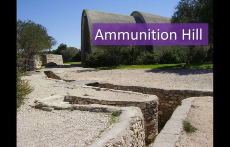 The Strategic Importance of the Battle for Ammunition Hill
