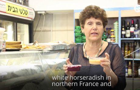 Traditional Eastern European Jewish Food in Israel