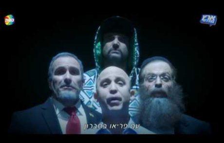 A Parody Song Summarizing the Elor Azaria Affair (Hebrew)