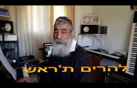 Ariel Zilber: Support Song for Elor Azaria (Hebrew)