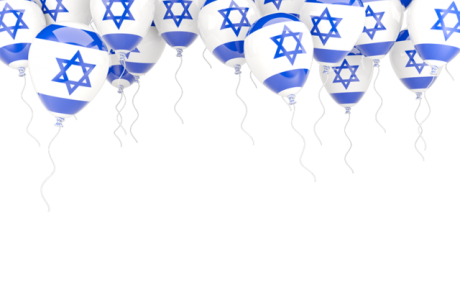 How to Create a Meaningful Yom Ha'atzmaut Community Celebration