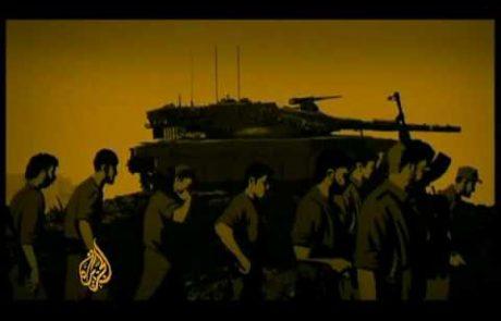 Horrors of War Through Israeli Eyes: Waltz With Bashir