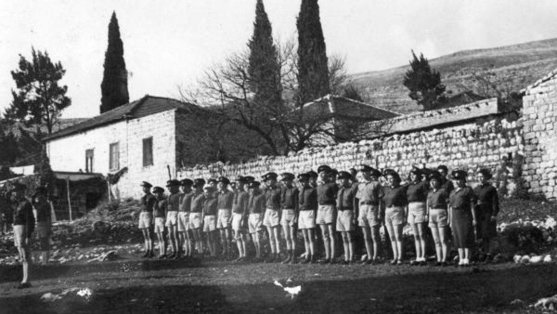 Shlomo Ben Yosef: A Betar Youth Hung by the British