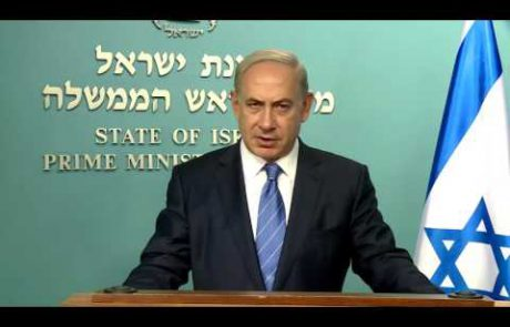 PM Benjamin Netanyahu's Statement Regarding the Temple Mount