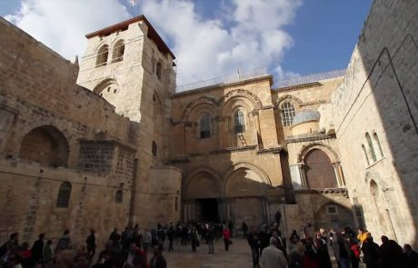 The Church Bells of the Holy Sepulchre