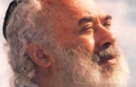 Rabbi Shlomo Carlebach: Eishet Chayil
