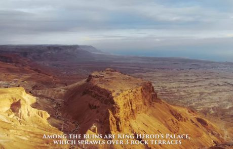 Masada: Breathtaking Views & A Dramatic Tale