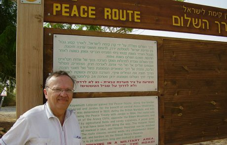 "The ""Derech HaShalom"" Hiking Trail in the Arava"