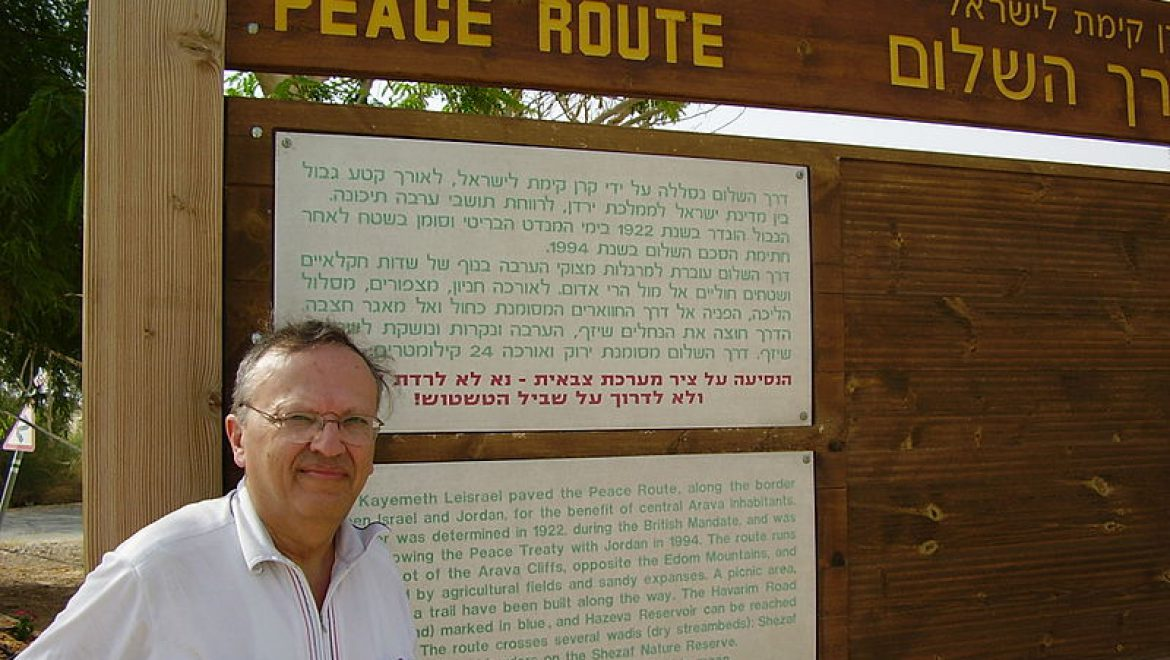 """The """"Derech HaShalom"""" Hiking Trail in the Arava"""