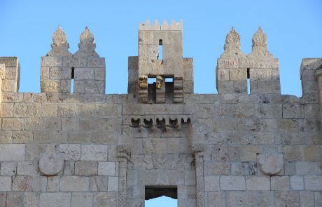 The Old City of Jerusalem: a Tour of the Ramparts