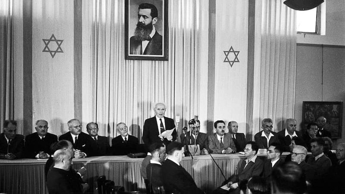 Quotes From Israel's Founding Fathers About Mizrahi Jews