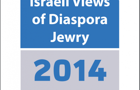 Israeli Views of Diaspora Jewry: 2014 Survey Results