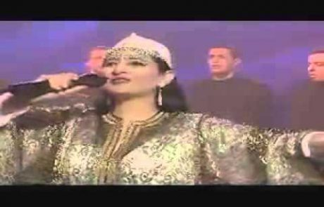 "Fortuna Performs ""Bendigamos"" Sephardic Grace After Meals Hymn"