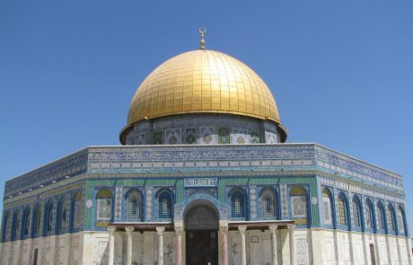 An Introduction to the Dome of the Rock