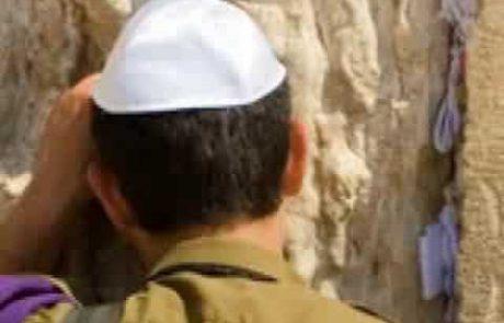 El Nora Alila: Sephardic Neilah Piyut