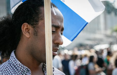 Ethiopian Israelis: Statistics, Goals & Challenges