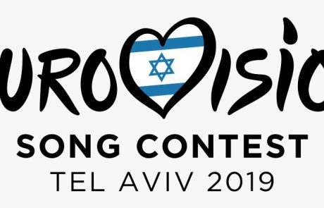 Why Israelis Love Eurovision