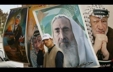 Hamas & Fatah: 25 Venomous Years