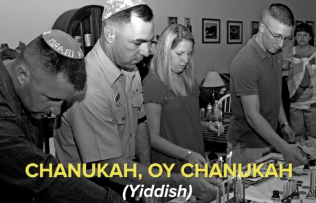 Hannukah Oh Hannukah (English & Yiddish)