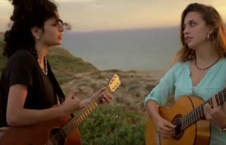 Hopeless Town: Palestinian & Israeli Artists Sing About the Conflict