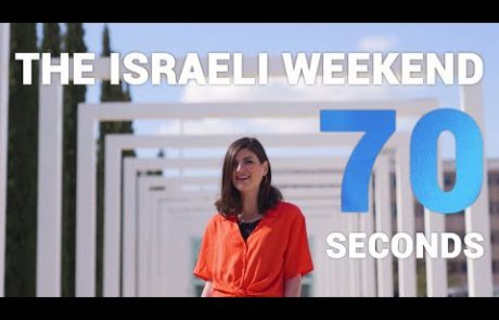 The Israeli weekend in 70 seconds