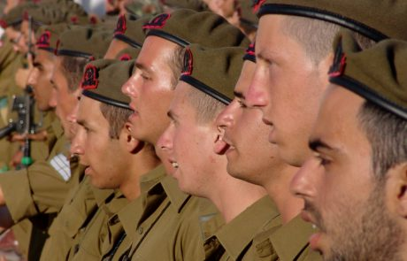 An Amended Prayer for IDF Soldiers