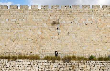 Natan Yonatan: Everyone Has a Jerusalem