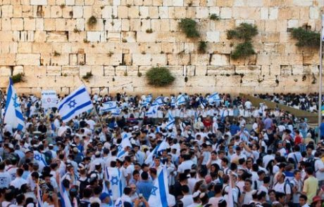 Yom Ha'Atzmaut Liturgy