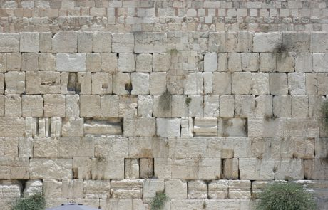 Six Reasons Why The Western Wall Is Holy