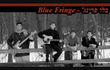 Blue Fringe: A Jewish Pop-Rock Song Inspired by Eishet Chayil