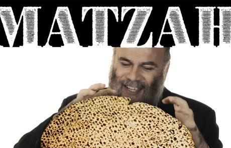 Matzah & More: Textual Sources & Spiritual Significance
