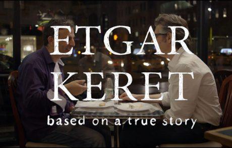 'Etgar Keret: Based on a True Story'