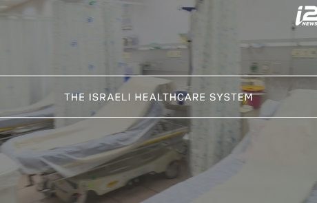 What can America learn from the Israeli healthcare system?