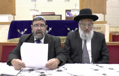 A Sephardic Piyut for the Eve of Yom Ha'atzmaut