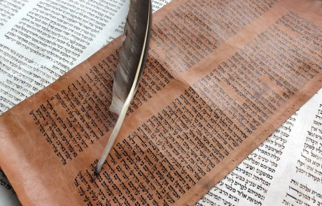 The Scroll of Antiochus