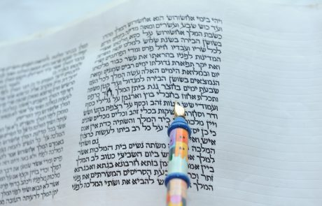 A Feminist Megillah Reading Ritual: Verses for Esther