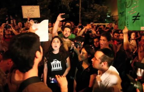 Moshe Silman's Suicide Note Chanted by Protesters