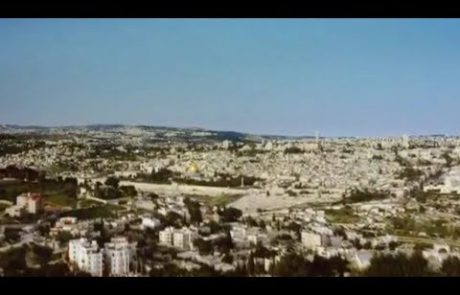 Yehoram Gaon: From the Summit of Mount Scopus