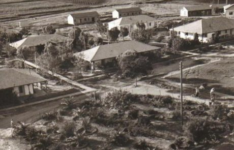 A Brief History of Kibbutz Nir Am