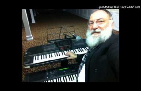 A Musical Version of Nusach Ari Grace After Meals